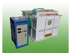 电解法二氧化氯发生器工作原理特性