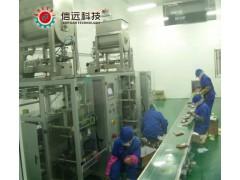 火锅底料炒制配料包装生产线