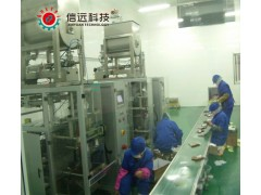 火锅底料炒制熬制包装生产线