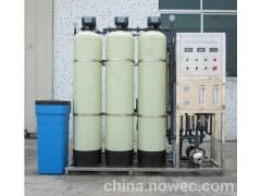 供应1.0t软化水设备