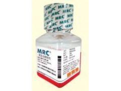 最新MRC血清,澳洲胎牛血清厂家