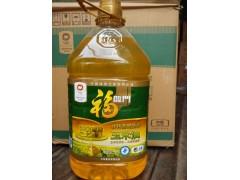 供应非转基因黄金产地5升福临门玉米油