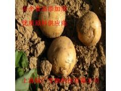 马铃薯淀粉是由土豆,包括土豆皮,煮熟后,干燥并精细磨碎