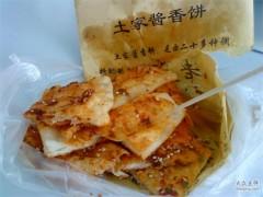 酱香饼的酱的配方   酱香饼酱的制作方法