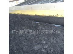 印染污泥烘干机 污泥干燥烘干