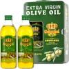 西班牙橄榄油,西班牙橄榄油批发,西班牙橄榄油代理