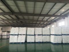 食品级磷酸氢镁厂家生产(三水)