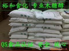 食品级木糖醇 木糖醇价格