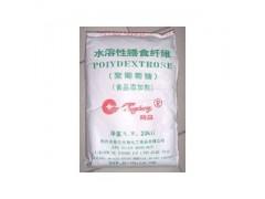 水溶性膳食纤维价格 食品级水溶性膳食纤维厂家