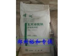 聚丙烯酸钠价格 食品级聚丙烯酸钠厂家