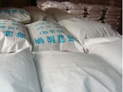 海藻酸钠生产厂家 海藻酸钠厂家