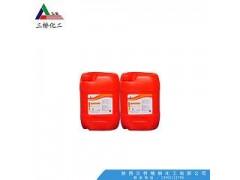 食品级硝酸生产厂家|三桥牌|中国食品清洗消毒领航者