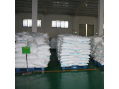 食品添加剂碳酸氢钾生产厂家