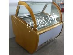 金色冰淇淋冷柜 冰淇淋柜