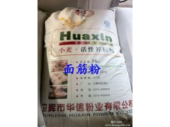谷朊粉价格 面筋粉价格 小麦蛋白粉价格