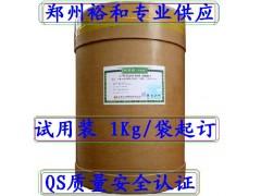 EDTA二钠钙价格 食品级EDTA二钠钙