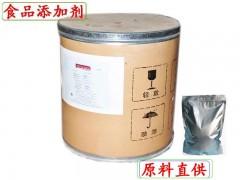 乙二胺四乙酸二钠钙价格 食品级乙二胺四乙酸二钠钙