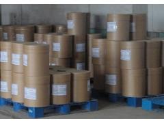 乙二胺四乙酸二钠钙厂家 乙二胺四乙酸二钠钙价格