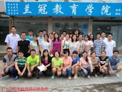 上海地区食品化验员资格证考试隔月开课欢迎报名
