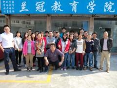 2016年广州食品化验员资格证每月开课