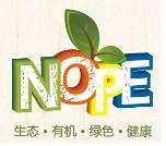 第四届中国(深圳)国际天然有机产品展