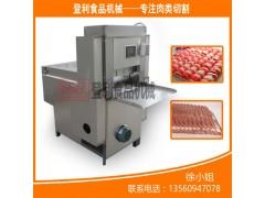 羊肉切卷机/切肥牛卷机/冻肉切片机/切羊肉卷机