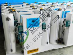 二氧化氯发生器  系统组成