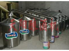 单层锅底生料酿酒机煤柴两用造酒锅