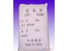 食品级氧化锌   氧化锌价格    氧化锌生产厂家