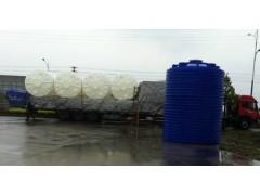 15立方塑料水箱/20立方塑料水箱/30立方塑料水箱