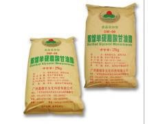 单硬脂酯生产厂家 单硬脂酯价格