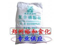 复合磷酸盐价格 食品级复合磷酸盐