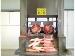 大型全自动切羊肉卷机一次切两卷