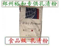 进口乳清蛋白价格 WPC80乳清蛋白
