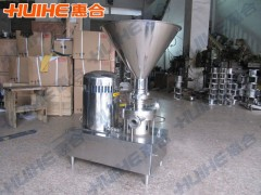 水粉混合泵