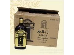 黄酒经销商、上海黄酒厂家、【品质齐全】黄酒批发报价