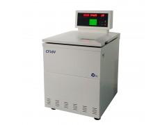 CFL6V低速大容量离心机