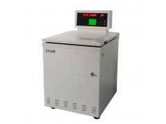 CFL6R 大容量冷冻离心机