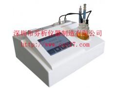 芳香油水分测定仪