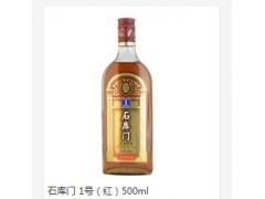 石库门老酒批发、上海老酒批发、石库门红标