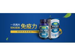 金壁康酵母葡聚糖压片糖果金壁康txyglucan.com