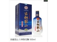上海古越龙山老酒专卖店【古越龙山8年陈花雕批发】