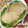盐水鸭招商加盟熟食店卤菜项目