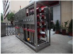 山泉水水处理设备 山泉水水处理方案 山泉水水处理工艺流程