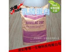 健身强体乳清蛋白 原装进口热稳 速溶 分离 浓缩乳清蛋白 粉