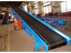 挡边型散料带式输送机 重工业带式输送机 包料移动输送皮带机