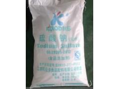 食品级无水硫酸钠