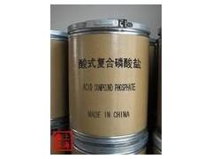 复合磷酸盐 食品级复合磷酸盐 复合磷酸盐生产厂家