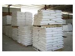 食品级氯化镁     氯化镁价格     氯化镁生产厂家