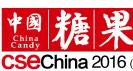 2016中国糖果零食展
